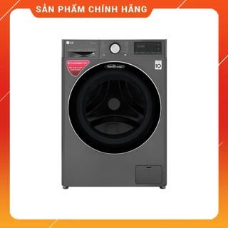 [FreeShip] Máy giặt sấy LG Inverter 10.5 kg FV1450H2B, Hàng chính hãng - Bảo hành 24 tháng