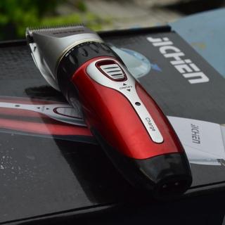 [BÁN CHAY NHẤT] Tông đơ cắt tóc Jichen 0817 Máy cắt tóc cho cả gia đình chuyên nghiệp thumbnail