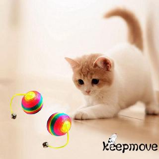 ➹-1Pc Funny Rainbow Bell Nylon Balls Toys to Play