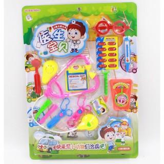 Xả hàng Bộ đồ chơi bác sĩ cho bé loại pro