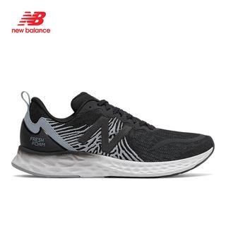 Giày Thể Thao nam New Balance - MTMPOBK thumbnail