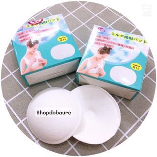 8 Miếng lót thấm sữa vải giặt được SAMI thumbnail