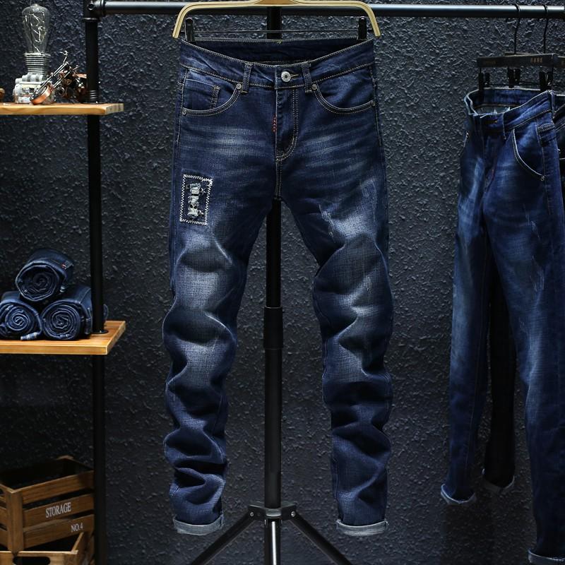quần jean nam ống rộng rách gối