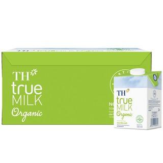 Sữa Tươi Hữu Cơ TH true MILK Organic 500 ml