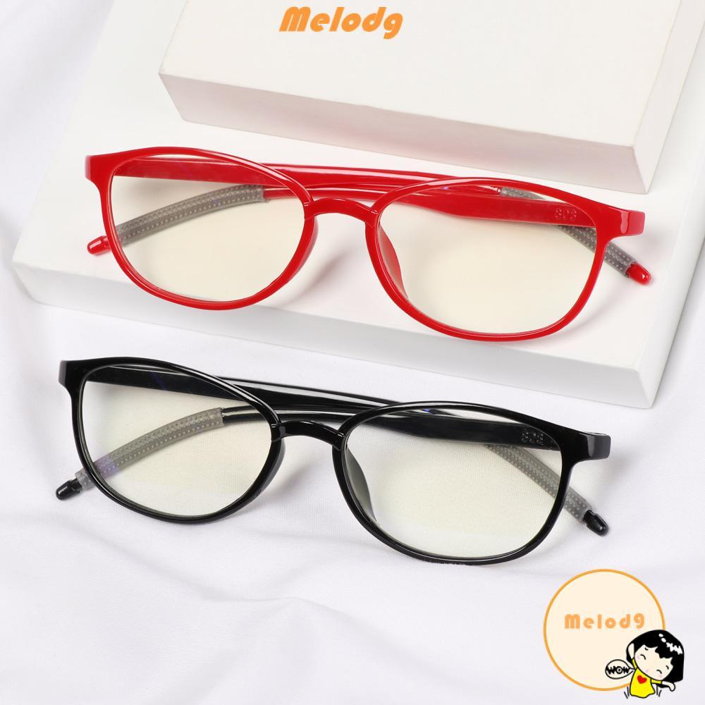 💍MELODG💍 Fashion Reading Glasses Comfortable Ultra Light Frame Anti-Blue Light Eyeglasses Portable Antifatigue Women Men Vintage Eye Protection/Multicolor