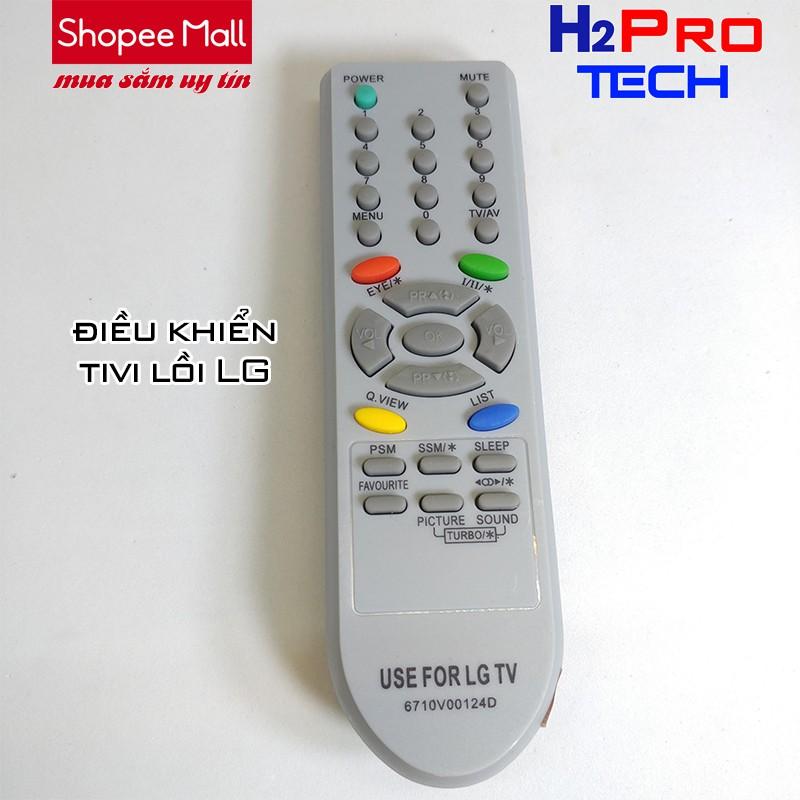 Điều khiển tivi CRT đời cũ LG 6710V00124D màn hình lồi (tặng đôi pin)