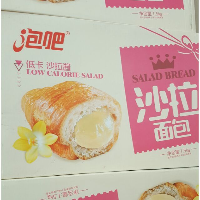 Bánh sừng bò salad bread thùng 1,5kg - 2950938 , 1265021429 , 322_1265021429 , 250000 , Banh-sung-bo-salad-bread-thung-15kg-322_1265021429 , shopee.vn , Bánh sừng bò salad bread thùng 1,5kg