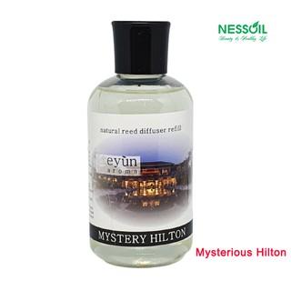 Tinh dầu Refill (thay thế, bổ sung) 180ml hương Mysterious Hilton, dùng để rót vào bộ cắm đã cạn tinh dầu