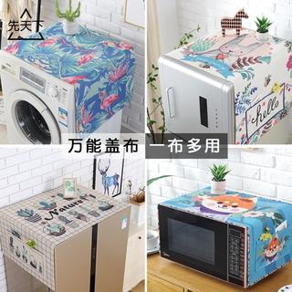 Tấm Vải Phủ Máy Giặt Có Thể Dùng Cho Máy Giặt