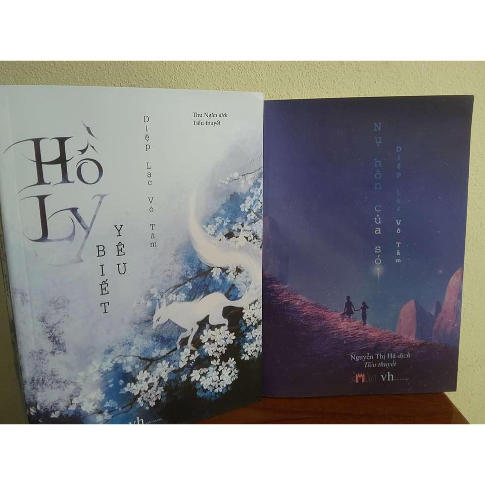 Sách - Combo 2 Cuốn: Hồ Ly Biết Yêu + Nụ Hôn Của Sói