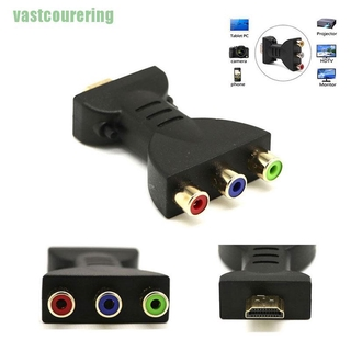 ♦HDMI Male to 3 RCA Video Audio AV Adapter Component Converter for HDTV DVD Plug