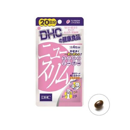 Viên uống giảm cân nhanh, hạn chế chảy sệ News Slim DHC Nhật bản gói 20 ngày - 9994379 , 603613530 , 322_603613530 , 350000 , Vien-uong-giam-can-nhanh-han-che-chay-se-News-Slim-DHC-Nhat-ban-goi-20-ngay-322_603613530 , shopee.vn , Viên uống giảm cân nhanh, hạn chế chảy sệ News Slim DHC Nhật bản gói 20 ngày