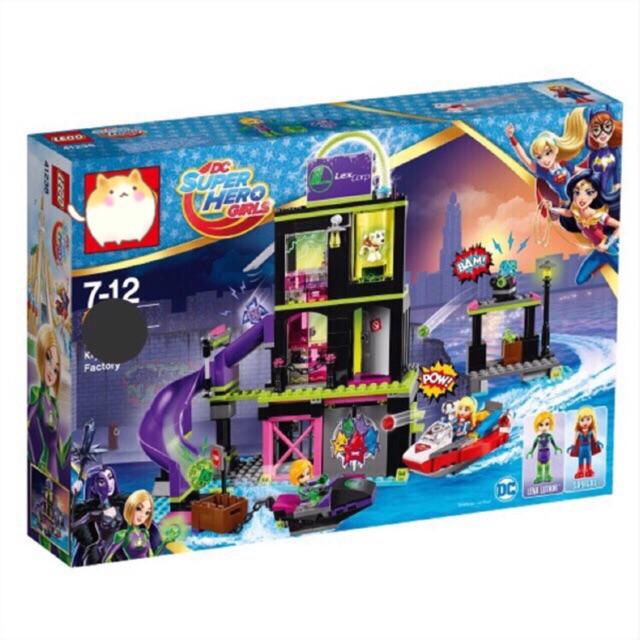 Lego friends Super Hero Girl 10690- Xưởng chế tạo của Lena Luthor Kryptomite
