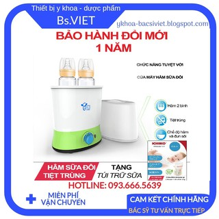 Máy Hâm Sữa Tiệt Trùng Đôi YAMMY (Tặng Kèm Túi Đựng Sữa)-Rã đông, hâm sữa, hâm cháo, hâm thức ăn cho bé an toàn tiện lợi thumbnail