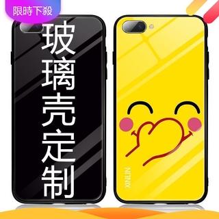 Ốp Điện Thoại Họa Tiết Hoạt Hình Cho Huawei Vivoy 93 Y 85×27 R 17 Oppoa 5 A 98×7 Q 7 N 8