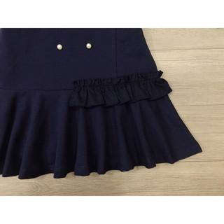 Váy xuất Hàn cho bé