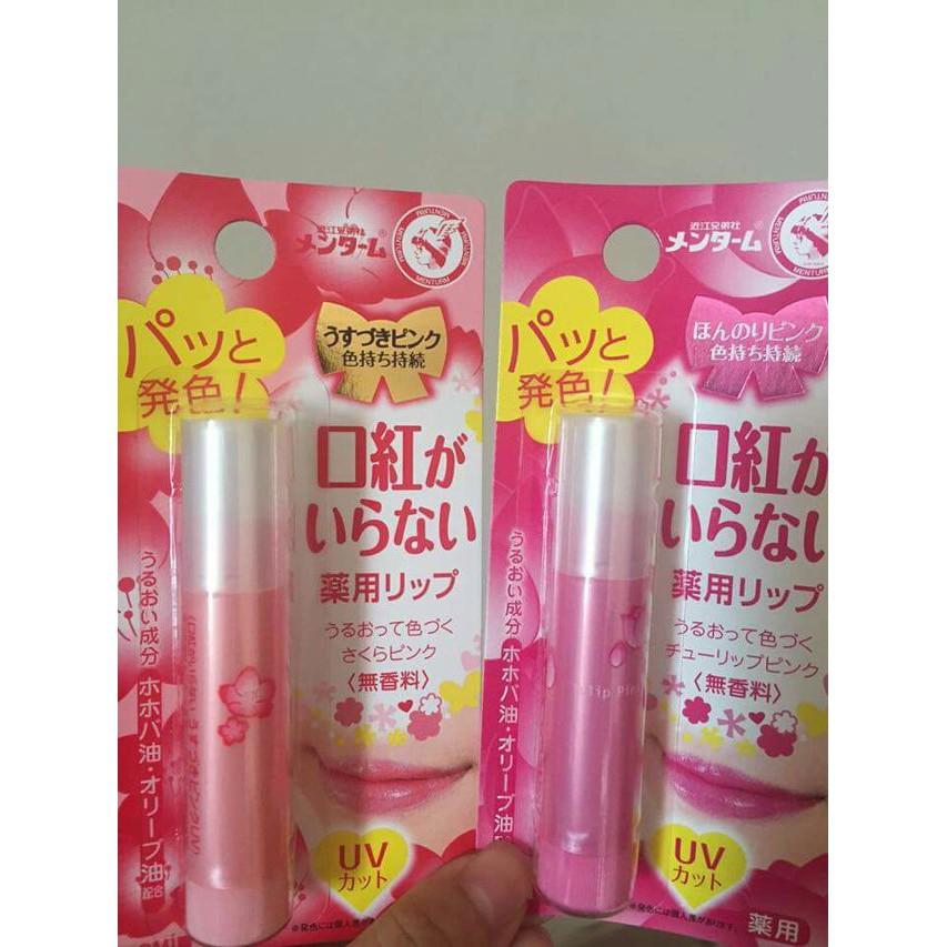 Son dưỡng môi Omi màu hồng - Son môi chống nắng có màu Nhật Bản (Tulip/Sakura Pink)