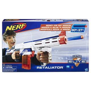 Đồ Chơi Nerf N-Strike Disruptor cò màu cam nhập từ USA
