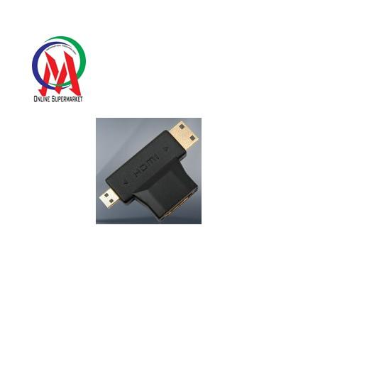 Đầu chuyển HDMI lớn ra HDMI trung và micro HDMI