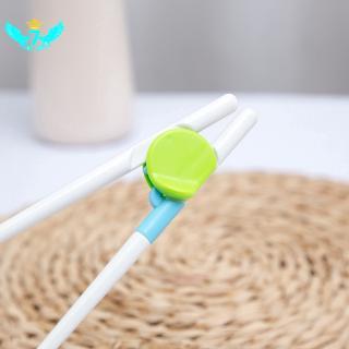 Baby practice chopsticks children intelligent learning chopsticks baby chopsticks children chopsticks training chopsticks CEP