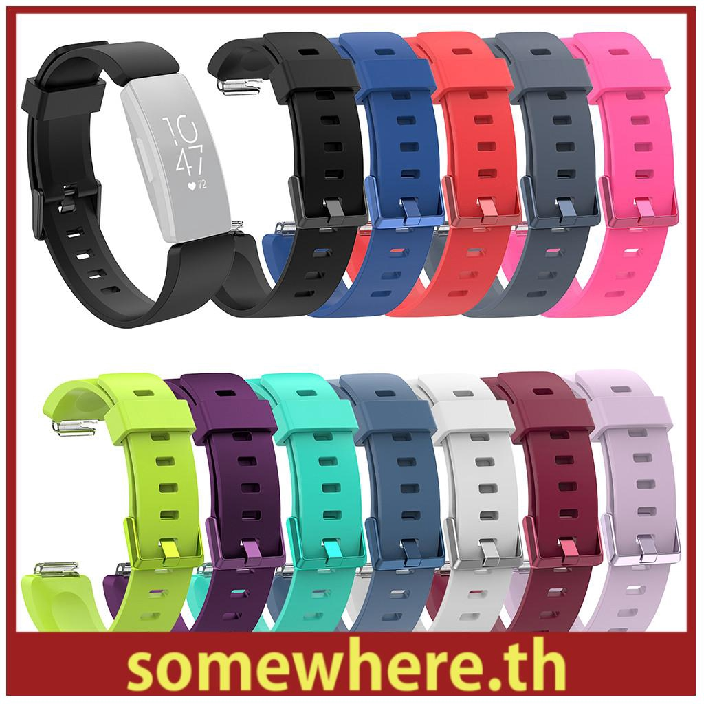 Large size Fitbit Inspire/Inspire HR Silicone Strap - Large