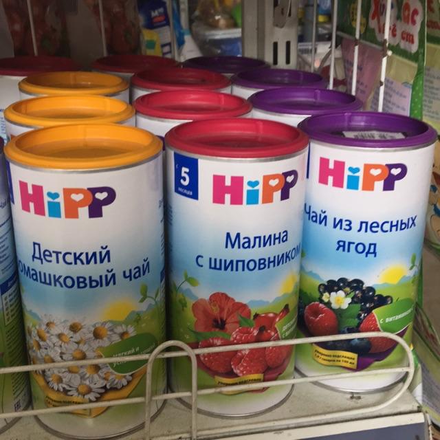 Trà hipp Nga date 2020