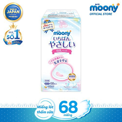 Miếng lót thấm sữa Moony (68 miếng/ 1 bịch) - Nhập khẩu từ Nhật Bản