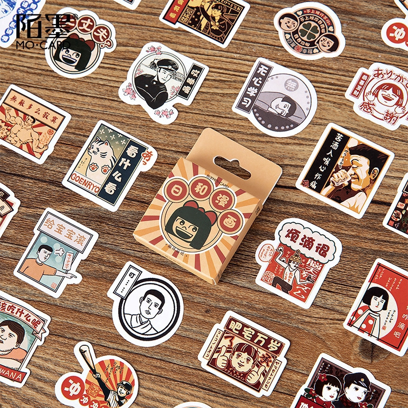 46pcs Boxed Stickers Japan Comics Handbooks Diary Albums