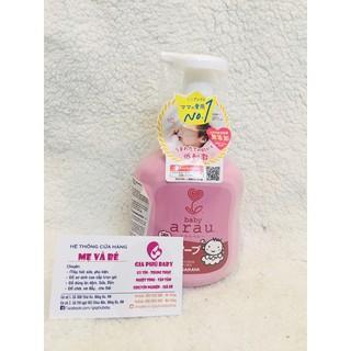 Sữa tắm arau baby chai 450ml thumbnail