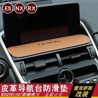 Thiết Bị Điều Hướng Cho Xe Ô Tô Lexus Rx 300 200 T Nx 200 Es 200 Es 300
