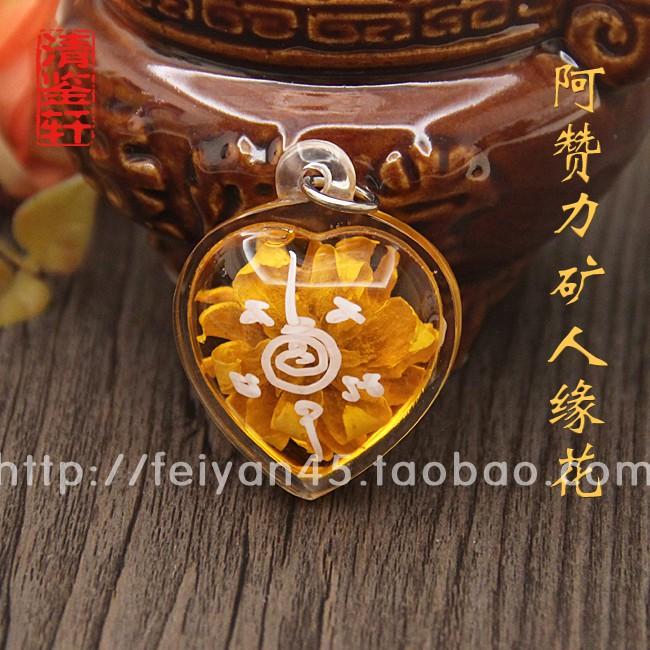 (hot) highcap 9 thailand budha brand สร้อยคอลายดอกไม้ของแท้