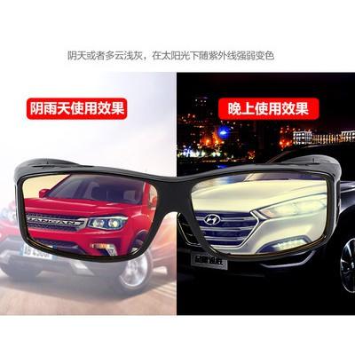 Màu đen Công nghệ HD phân cực Kính nhìn ban đêm buổi tối lái xe chuyên dụng chống ánh sáng...