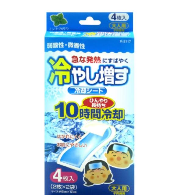 Miếng dán hạ sốt Kokubo hương bạc hà