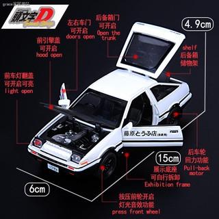 Mô Hình Xe Hơi Toyota Ae 86 Trang Trí