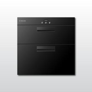 [Mã ELMALL1TR5 giảm 6% đơn 3TR] Máy sấy tiệt trùng chén đĩa âm tủ Malloca MSC-100A - Hàng chính hãng