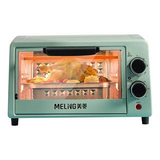 (Order) Lò nướng mini gia dụng tự động 2 tầng nhiều công năng nướng bánh sấ thumbnail