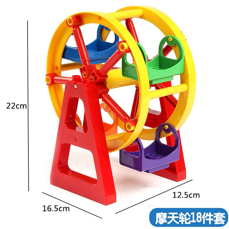 【happylife】Compatible with Lego large particle building block accessory kit, amusement park Ferris wheel swing slide door and window assembly toy...