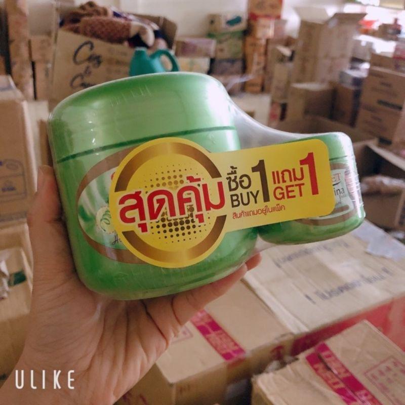 Ủ tóc nhân sâm sữa gạo Cruset Gingsen Rice Milk Extracts 500ml + 60ml ( THÁI LAN )