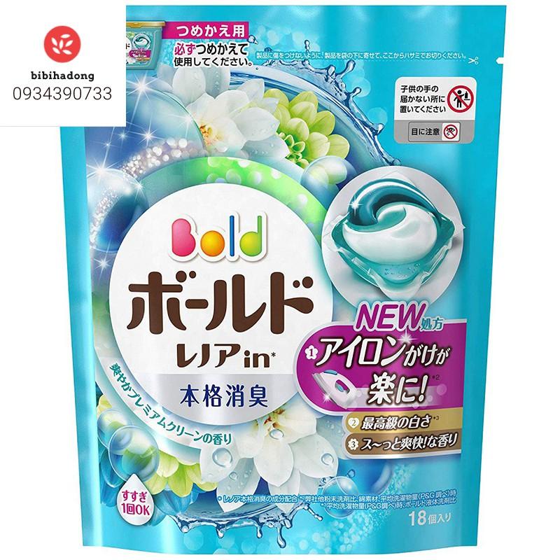 Túi viên giặt Gelball 3D mẫu mới 18 viên màu hồng Nhật Bản