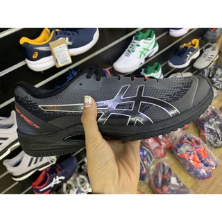 GIÀY TENNIS ASICS COURT SPEED FF LIMITED EDITION TOKYO (1041A183-010)