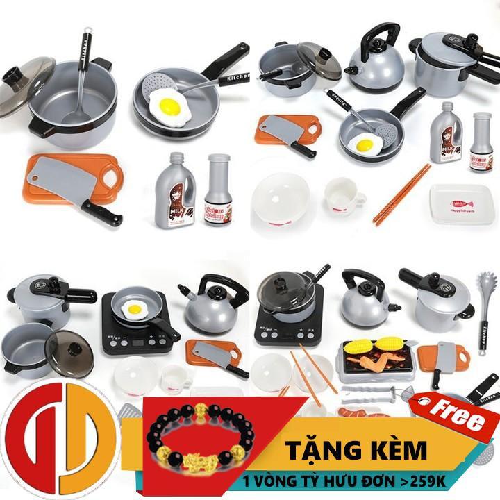 Bộ đồ chơi dụng cụ nấu ăn Kitchen Play Set cho các bé