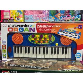 Bộ đồ chơi đàn organ điện tử phiên bản mới – Lezile 3702A