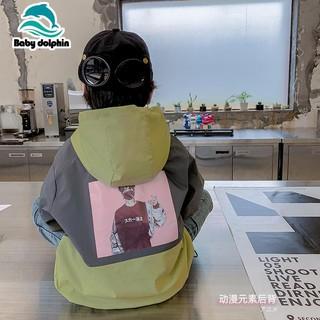 Áo Khoác Có Mũ Trùm Thời Trang Mùa Thu 2020 Dành Cho Trẻ Nhỏ