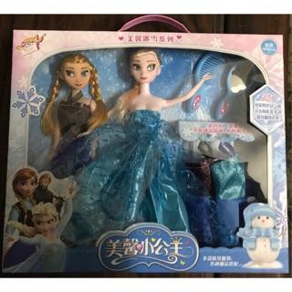 Búp bê Elsa 2 em loại to