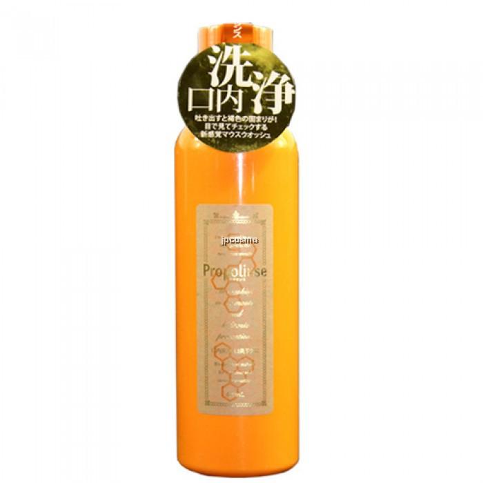 [HANG NỘI ĐỊA NHẬT] Nước súc miệng Propolinse Nhật Bản màu vàng