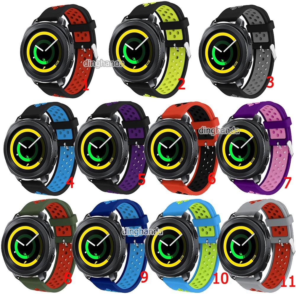 Dây đeo silicon mềm cho đồng hồ thông minh Samsung Gear Sport S4