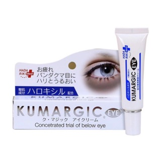 Kem giảm quầng thâm mắt Kumargic thumbnail
