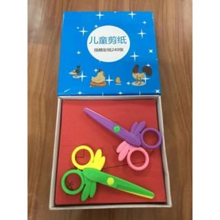 [HOT DEAL] Bộ cắt giấy – Đồ chơi cho bé | HÀNG MỚI