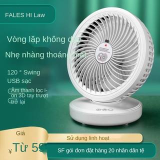 Quạt lưu thông Faloth Hồng Kông Sạc USB Mini Di động Văn phòng ký túc xá sinh viên siêu yên tĩnh thumbnail