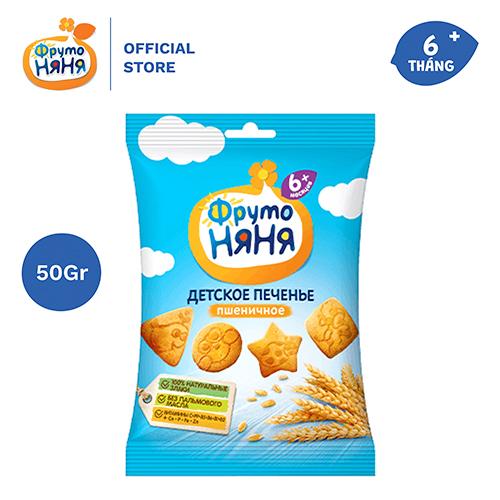 Bánh quy ăn dặm lúa mì Frutonyanya 50g